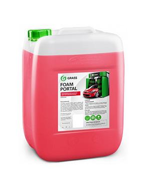 foam-portal-23kg